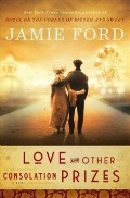 Love and Other Consolation Prizes book cover