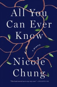 All You Can Ever Know Book Cover