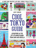 Cool Tokyo Guide book cover